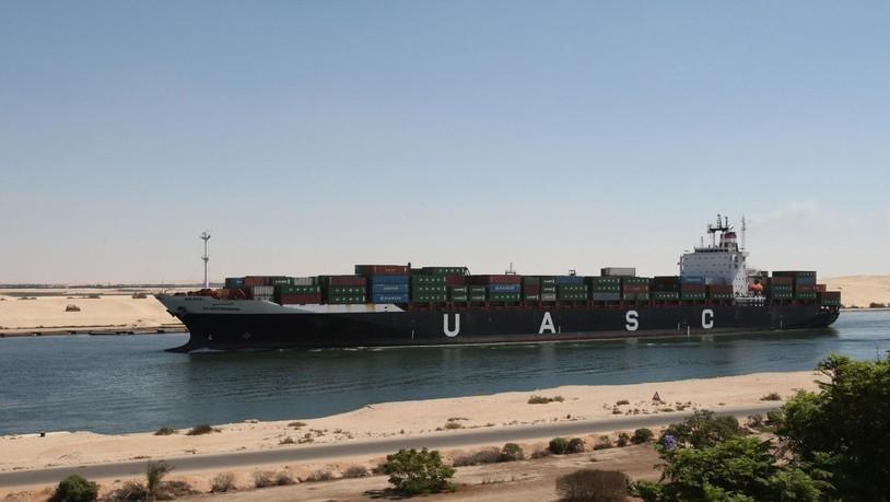 Wetter Suezkanal